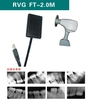 dental rvg FT-2.0M x-ray sensor