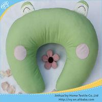 cute 3D U shape cushion for baby