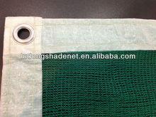 sun shade netting/100% HDPE shade nets/shade net greenhouse