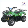 1000W motor (WITH GEAR BOX) cheap atv dealers