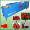 wet dry chili stem cutting machine