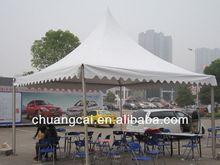 steel or aluminum alloy waterproof sun shelter