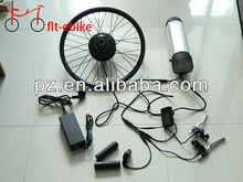 16inch 250w ebike conversion kits