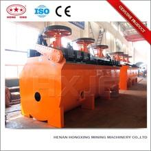 Industry arsenic and antimony flotation conditioning agitator unit