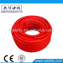 industrial low pressure oxygen/acetylene rubber hose