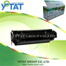 Compatible laser printer toner cartridges for Canon CRG 328 CRG 128 CRG 728