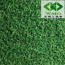 fibrillated grass for soccer ball