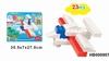 plastic toy city bus intelligent car building block 23 pcs