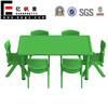Preschool table and chair set, used preschool furniture
