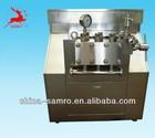 high pressure homogenizer milk hot sale from China