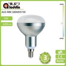 white aluminum shell 9w R80 E14 base / Vicky Aladdin