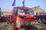 FOTON AUMARK RHD DIESEL LIGHT DUTY TRUCK