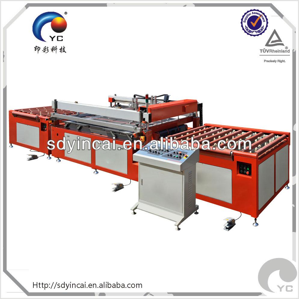 automated silk screen machine