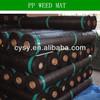 China factory supply best quality grass protect mat,stop grass mat