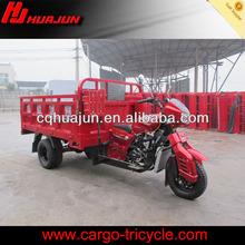 chinese cng three wheeler/three wheel motorcycle/three wheel cargo motorcycle