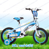 city bike for lady and baby