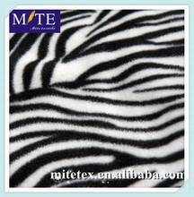 hot sale zebra pattern polar fleece