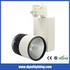 30W LED high brightness clothing shop 3 wires led track light daylight white