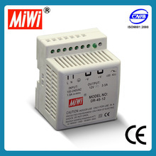 DR-45-12 plastic case din rail led driver 12v dimmable 12v 3.5a power supply
