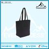 Long Shoulder Strap Tote Bag With Key Ring(ESDB-0189)