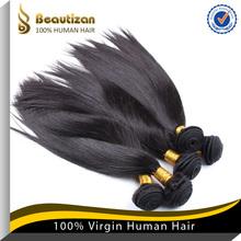 Good feedback Silky straight 6A brazilian hair relaxed straight hair