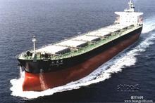 120% satisfied sea shipping to TURKEY--Susan
