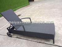 Outdoor Furniture rattan lounger wicker daybed patio gazebo bench garden bench