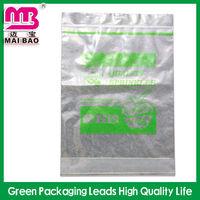 Custom printed ziplock plastic bags for shoes