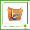 superior quality laminated pp gift shopping bag