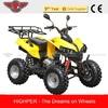 China Cheap Four Wheel Motorcycle / ATV013