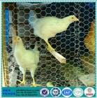 Cheap electrical galvanized gabion baskets chicken wire mesh cage