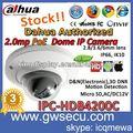 أعلى البائع داهوا جديدة عالية الوضوح hd كاميرا التناظرية hdcvi hac-hdw2100s 1.3mp 720p المياه-- برهان hdcvi كاميرا الأشعة تحت الحمراء مع تكلفة منخفضة