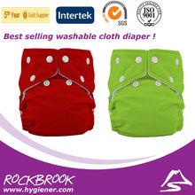 Reusable Cloth Diaper Wholesale Malaysia , Diaper Reusable , Reusable Baby Cloth Diaper