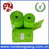 High quality colorful dog poop bags custom printed