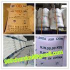 99.2 sodium carbonate