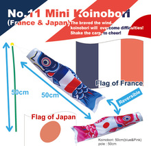 No.11 France Koinobori ( Traditional Japan goods with fresh and cute design for now )