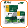 generic veterinary drugs manufacturer feed additives for beef cattle
