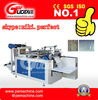 computer-controlled disposable plastic glove making machine