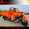 trike chopper three wheel covered motorcycle for cargo