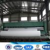 building construction material Non-Woven Geotextile Manufacturer