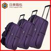 1680D Fabric Aluminum Trolley Duffle Bag