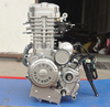Professional motorcycle engines hot sale