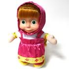 Russian masha and the baer doll toy plush walking talking masha