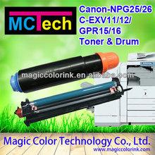 Compatible Canon toner cartridge NPG-25