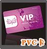 Provide Design~~!!! offset print pvc card / unique scratch card printing