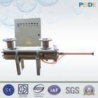uv ray/light/lamp sterilizing device for pool