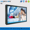 82 inch full hd 1080p high brightness big size wall design touch lcd tv monitor (MG-820A)