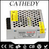 DC power supply with battery backup function 40W13.8V3A 12v2a power supply