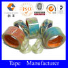 """2"""" clear heavy duty plastic adhesive tape"""