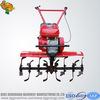 Gasoline 7.5HP Mini Tiller Cultivator mini agriculture rototiller